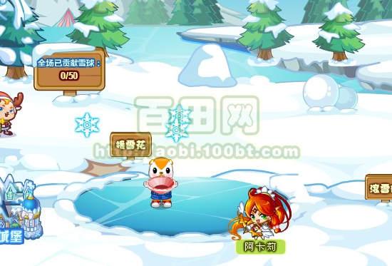 奥比岛雪之圣诞大筹备