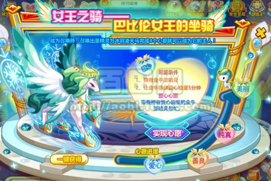 [05-30] 奥比岛星神圣精灵日·阿波罗 [05-30] 奥比岛快乐龙舟争霸赛