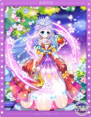 奥雅名:梦果丽娜( 关注ta) 西西小评:经典的白雪公主裙搭配狄