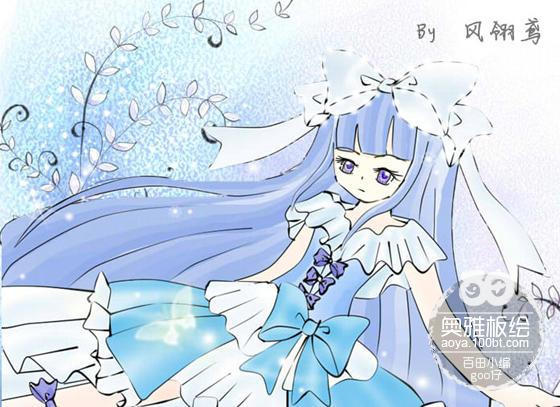 奥雅之光板绘风翎鸢の银水晶