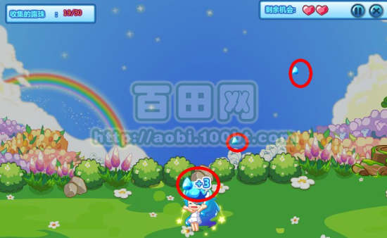 奥比岛七彩梦幻幻彩虹龙