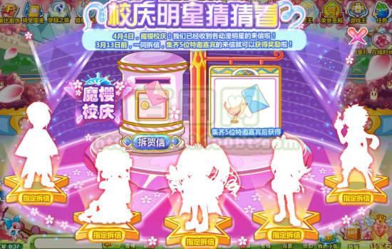 [05-09] 奥比岛璀璨星之力星夜幽龙 [05-09] 奥比岛奇迹品牌店旗舰