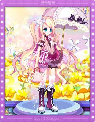 木星女神蕾丝袜+淡粉手提小袋+爱丽丝萌萌表情+樱粉