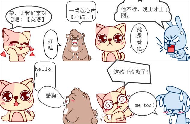 英语对话.;