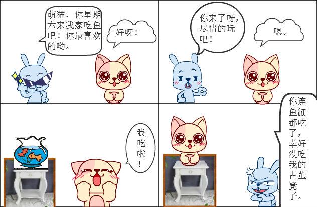萌可爱卡通手绘鱼