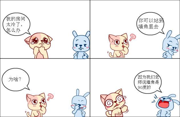 动漫 卡通 漫画 头像 632_412