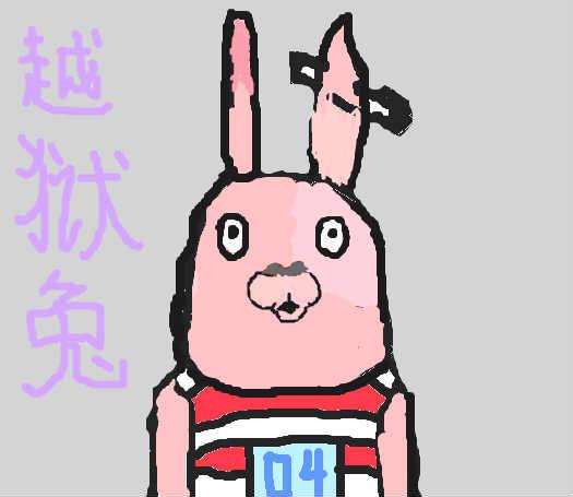 越狱兔贱表情图片
