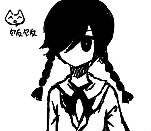 【<em>速</em>涂】yonaka