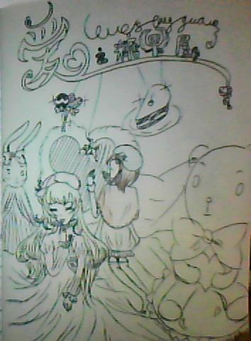 [大全]糖果屋图片手绘||花藤图片手绘简笔画||花藤简