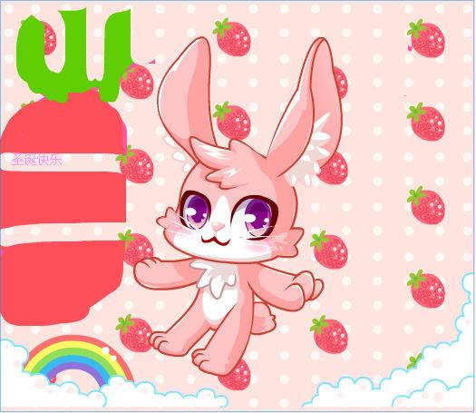 草莓萝卜兔