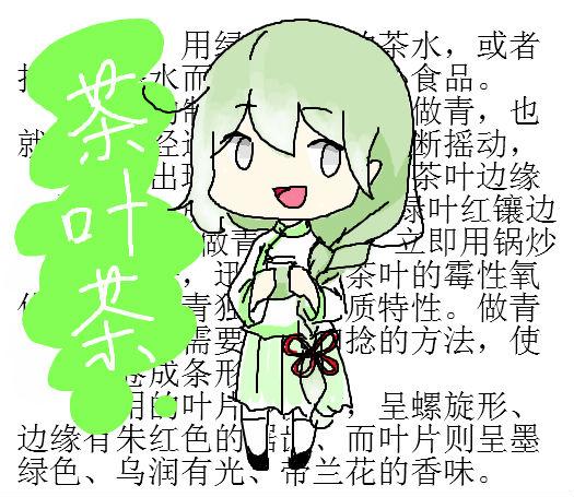 动漫 卡通 漫画 素材 头像 525_455
