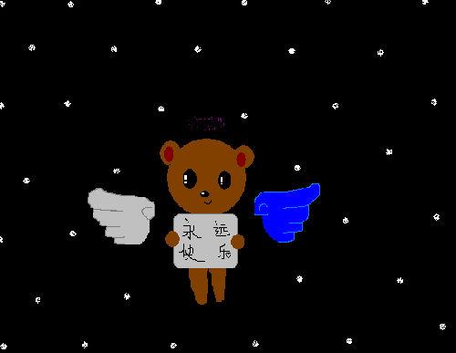 黑白天使的羽翼.小熊的寂寞 by琪