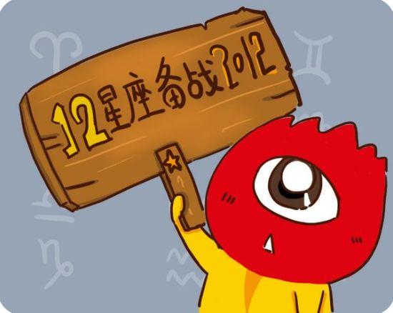 【江妜】1个小可爱の日常帖. .【车车】百田的利是封,终于有了 .