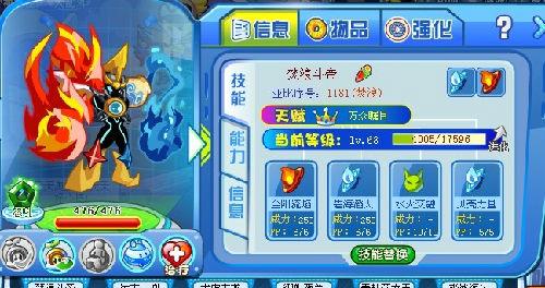 fate zero 征服王rider高清图片