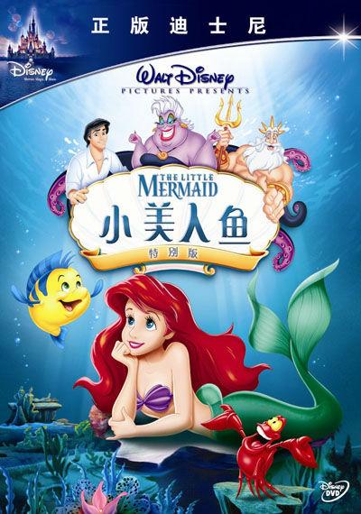 如何在朋友帮助下冲出海底世界,找到了自己梦想的生活和爱情的故事.