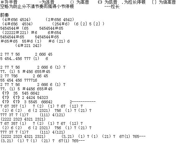 初音未来歌曲简谱_动漫圈 (629x482); 初音未来歌曲简谱;; 千本樱简谱图片