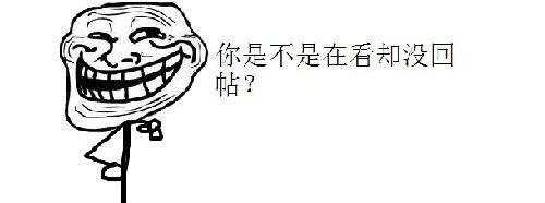 【羊驼原创】奥拉星暴走漫画(每周日更新哦)