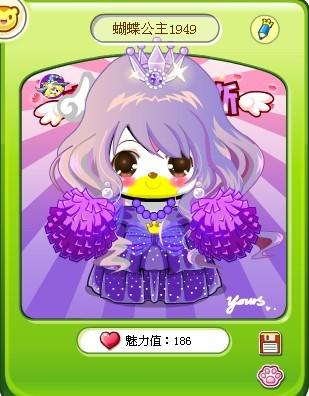 其实.紫色也很可爱呢``~雅馨为奥比岛加油↖(^ω^)↗