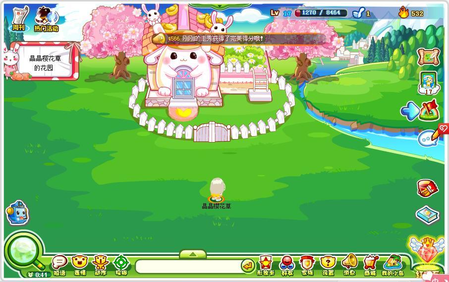 【沫沫】教你怎样搭配各个小岛花园_百田奥比岛圈