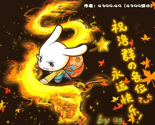 卡通剑龙画画图片