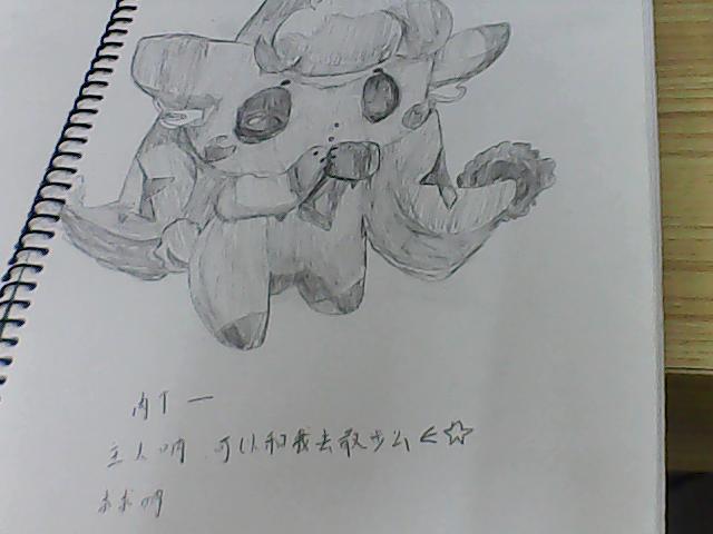 菠萝素描画法步骤图片