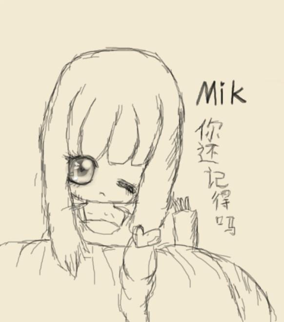 【米k】手绘求精