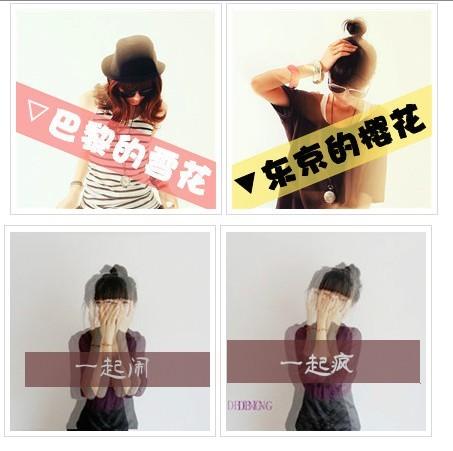 『薇微』各种非主流闺蜜头像求抱走图片
