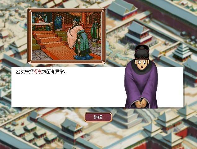 【直播】皇帝成长计划,玩的朋友们和不玩的朋
