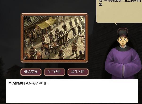 皇帝成长计划下载 皇帝成长计划名妃图 皇帝成长计划美女高清图片