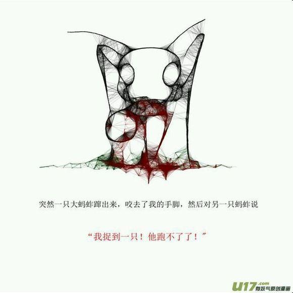 【分享漫画】死亡是不痛苦的 百田圈圈
