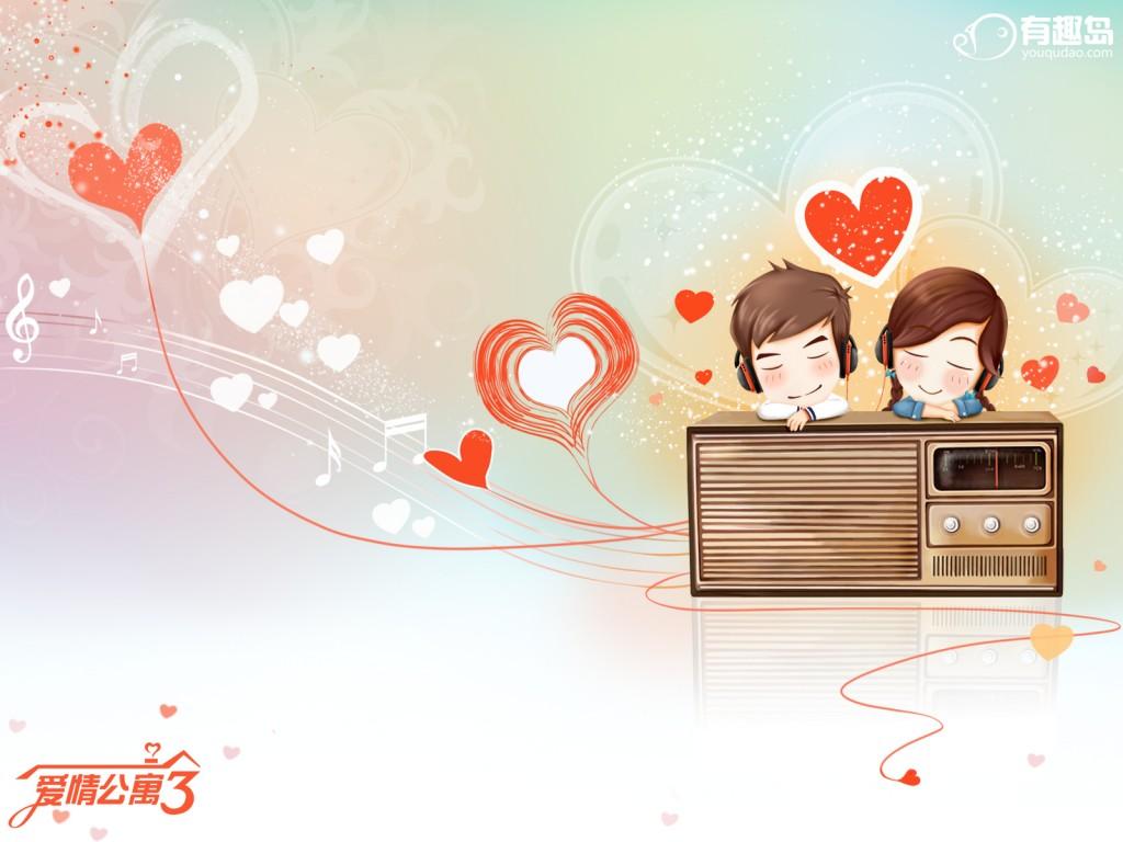 爱情公寓动漫版图像大放送!