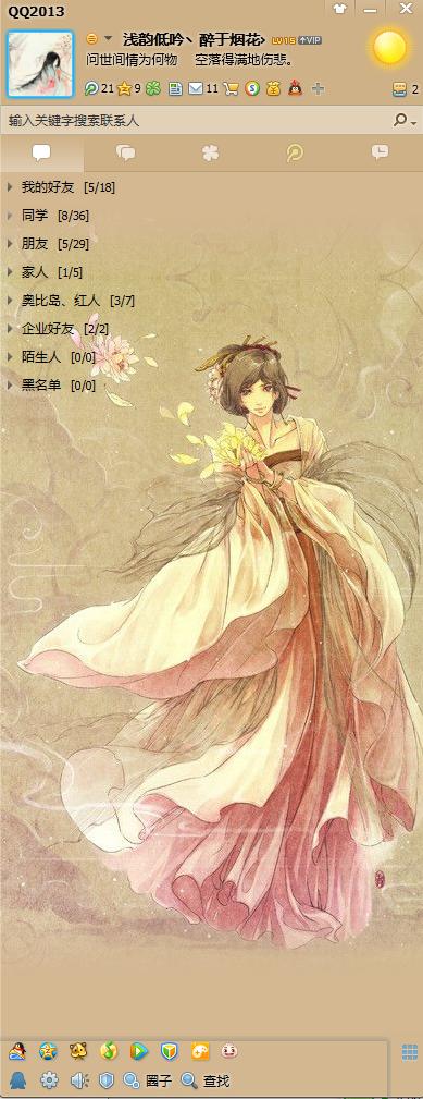 古风水墨画背景素材泛黄