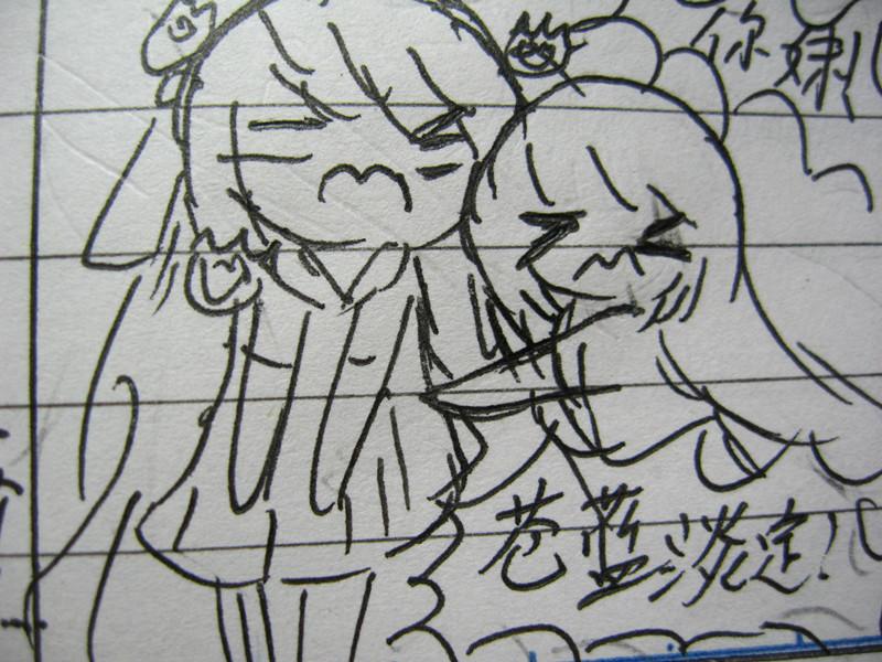 【雯子】众职业的校园生活(手绘四格漫画)