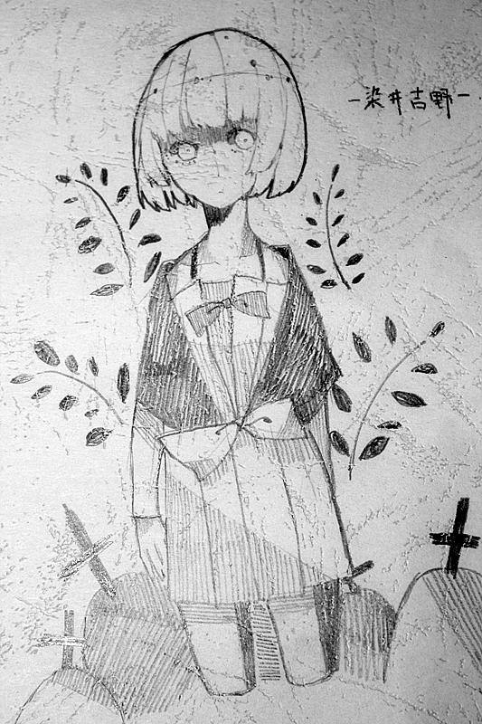 【坑坑】触触同桌的手绘!