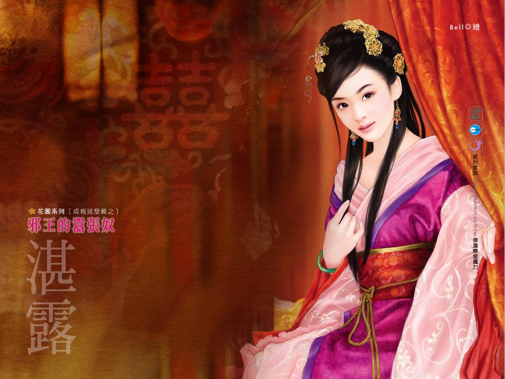 古风美女手绘图贵妃