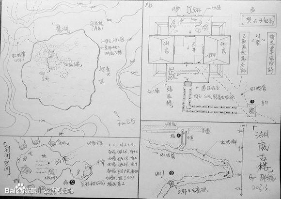 】|手绘||地图福利|盗墓笔记完本地图
