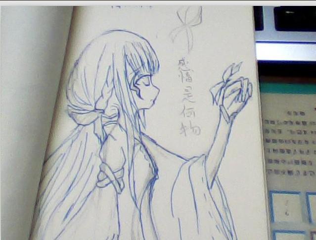 【茧】【求点】茧我的画画,有手绘,有鼠绘_百田奥比岛