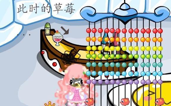 【原创奥剧】草莓公主&麦禾的婚后生活_奥比岛圈_百田