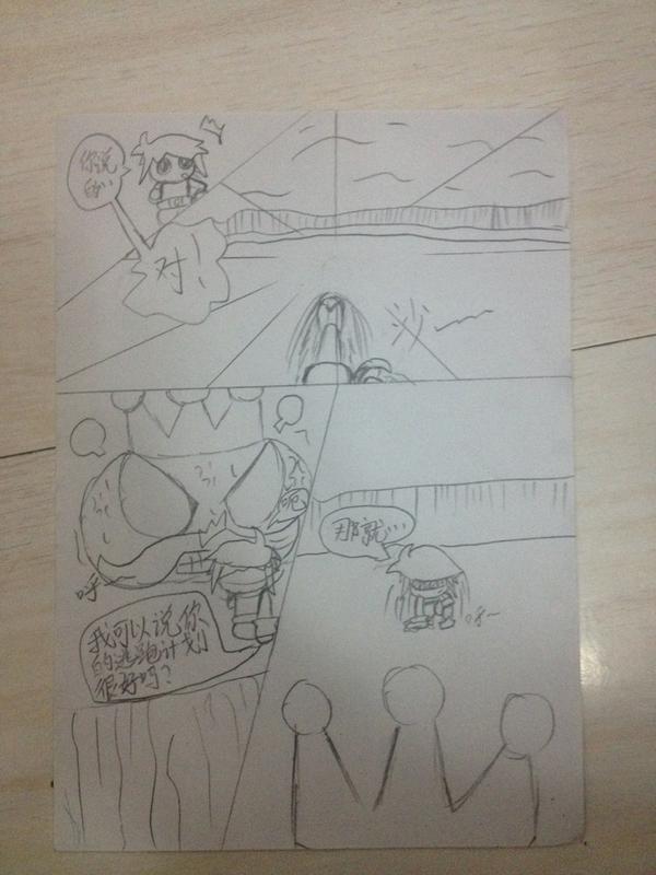 龙斗士暴力--第一集(不定期v斗士)漫画强奸漫画图片