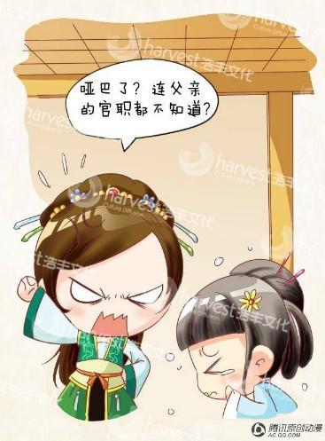 q版甄嬛传_田田圈_百田网