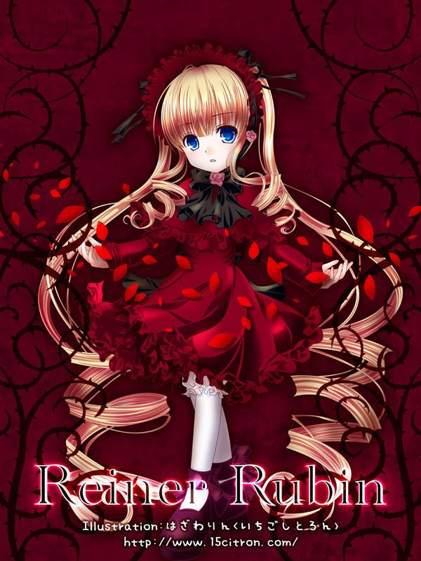 真红《蔷薇少女》