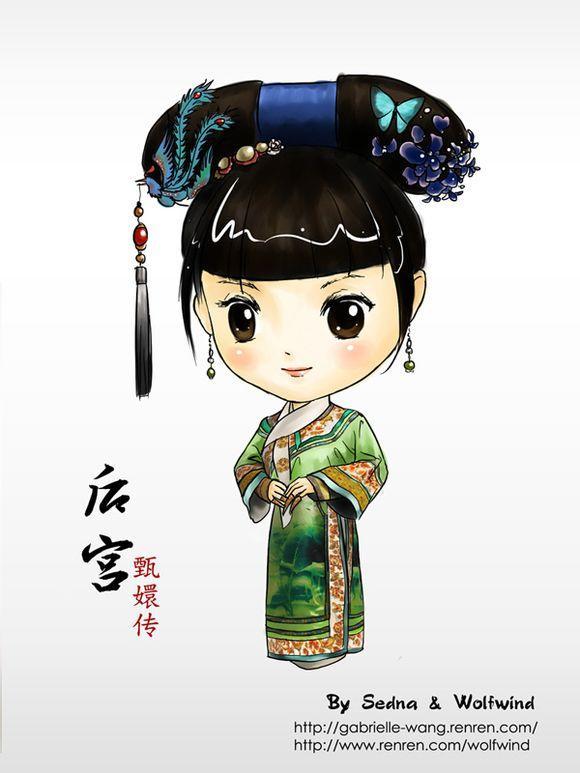 【宇】后宫·甄嬛传人物---q版