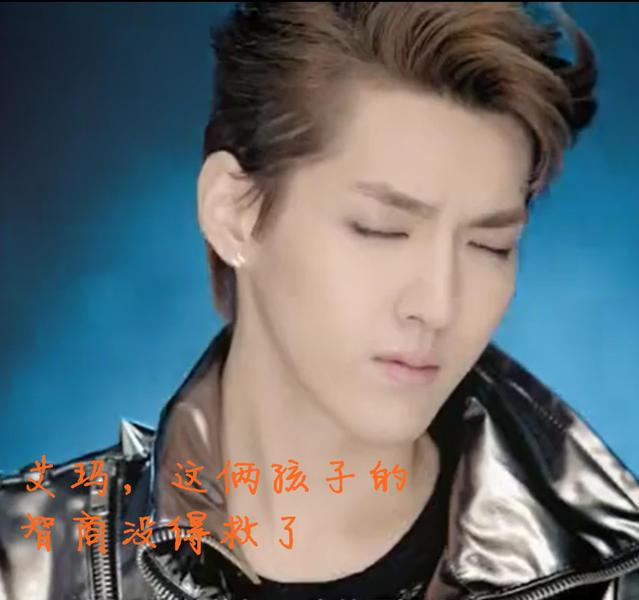 exo 视频 小剧场/【EXO小剧场】《驯鹿双生》此贴为转!_明星