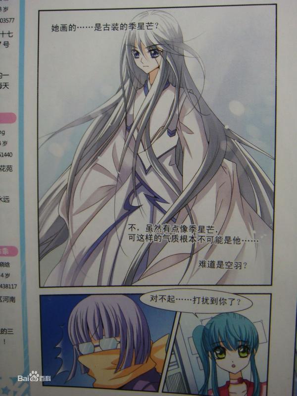 【紫心】美爆了的妖精:美型妖精大混战