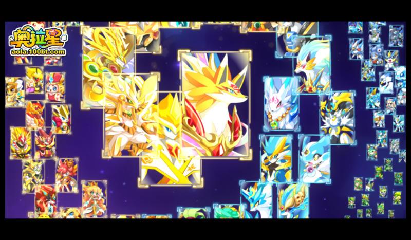 奥拉星3周年动画视频高清版~~~在土豆搜索到的!