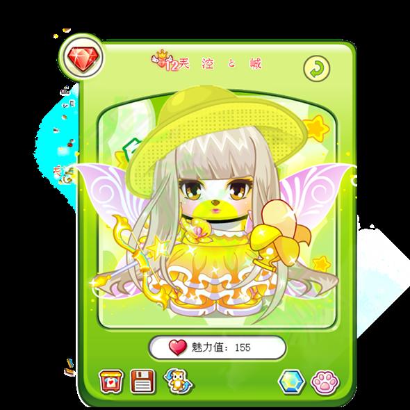█new█【兲涳と峸】奥比岛服装设计
