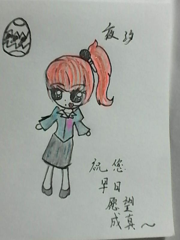 【小店】手绘守护甜心