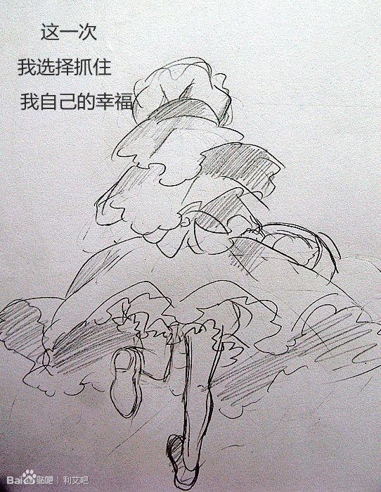 【黑羽】【授权转载】手绘短漫,花海童话温馨利艾向