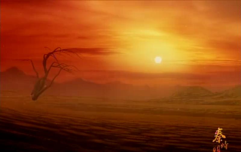 【秦时明月】秦时明月中的风景图
