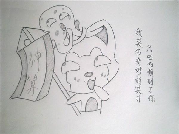 手绘婚纱_百田动漫圈